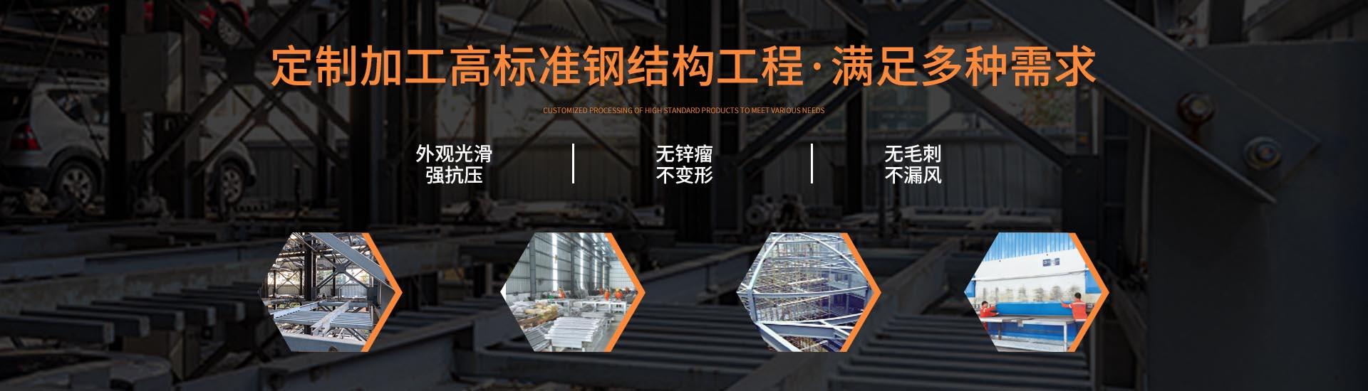钢结构厂房仓库